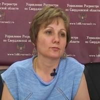 Галина Шелехова, начальник отдела землеустройства и мониторинга земель Управления Росреестра