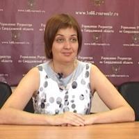 Елена Пономарева, начальник отдела регистрации ипотеки Управления Росреестра