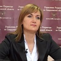 Евгения Федяшова, начальник отдела регистрации долевого участия в строительстве