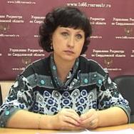 Ольга Пономарева, начальник отдела государственного земельного контроля Управления Росреестра