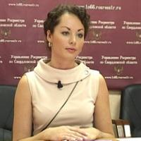 Ольга Романова, ведущий специалист-эксперт Управления Росреестра по Свердловской области: