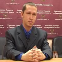 Николай Гельвер, главный специалист-эксперт Управления Росреестра