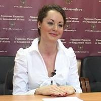 Ольга Романова, ведущий специалист-эксперт Управления Росреестра по Свердловской области