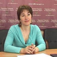 Марина Черкасова, начальник отдела контроля и координации Управления Росреестра по Свердловской области