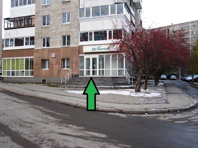 Продается отличная, светлая квартира, в отлично развитом районе города.