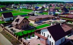 Покупателям «загородки». Как узнать, можно ли взять сельскую ипотеку на этот дом/участок?