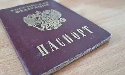 Меньшее из зол.  Продолжение спора о последствиях отмены штампа о браке в паспорте при покупке недвижимости.