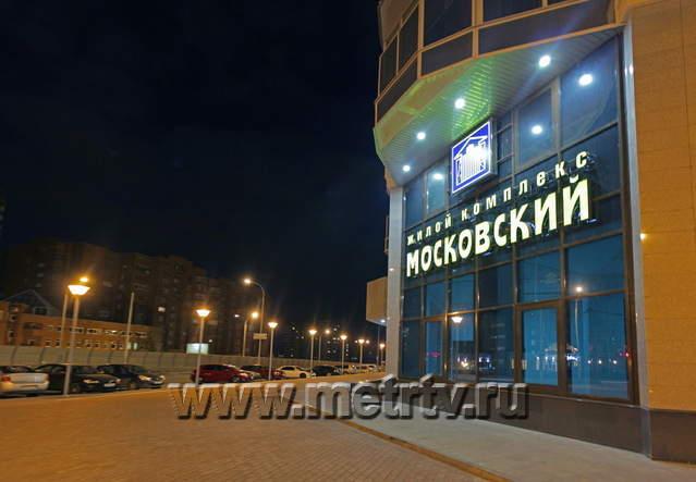 """ЖК """"Московский"""" - Екатеринбург, Юго-Западный, ул. Московская, 66 - фото 2"""