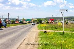 п. Бобровский, ул. Рябиновая, 6 (городской округ Сысертский) - фото земельного участка