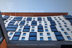 Екатеринбург, ул. Гоголя, 18 (Центр) - фото квартиры