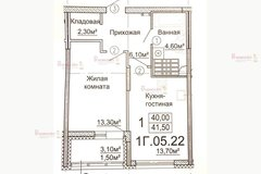 Екатеринбург, ул. Стрелочников, 2 (Вокзальный) - фото квартиры