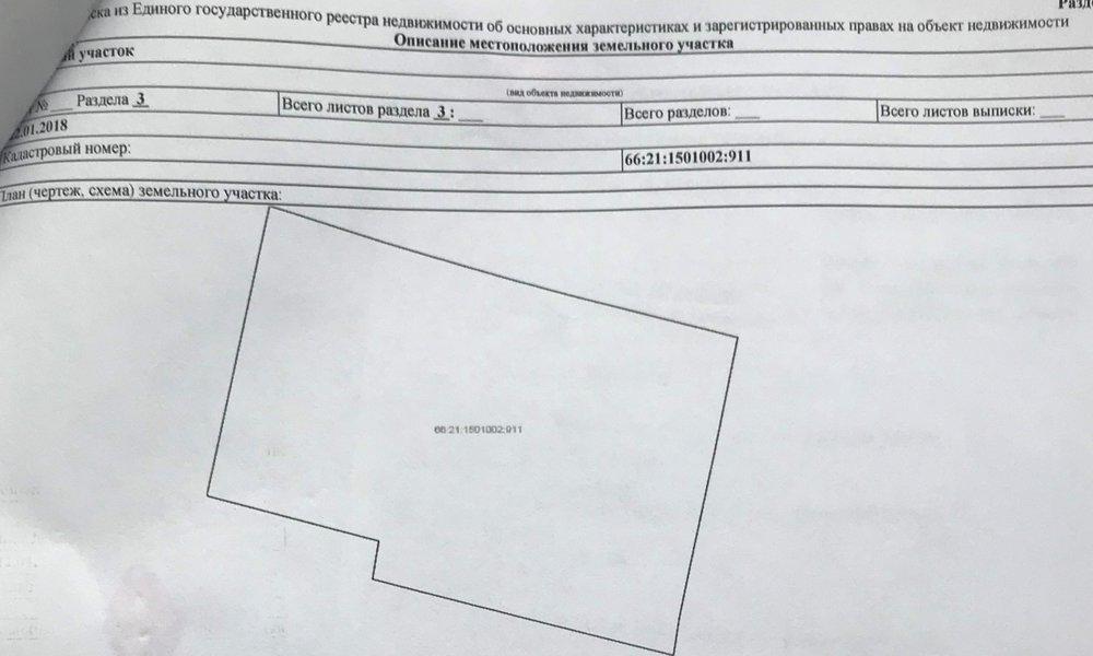 с. Мариинск, ул. Калиновая, 31 - фото земельного участка (1)