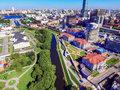 Продажа офиса: Екатеринбург, ул. Карла Маркса, 1А (Центр) - Фото 1