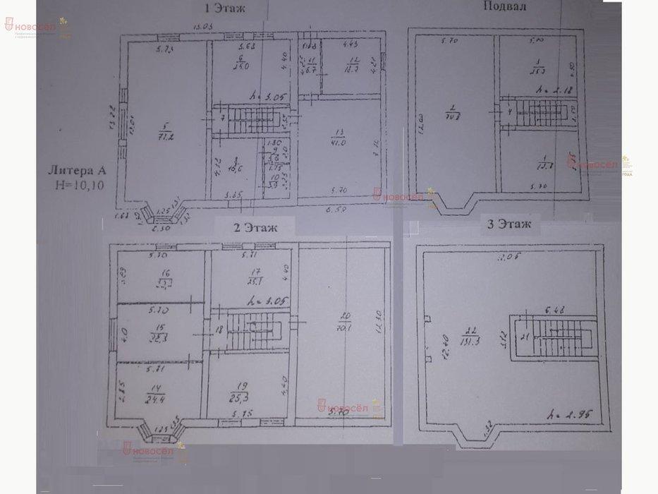 с. Кадниково, ул. 1 Мая, 92 (городской округ Сысертский) - фото коттеджа (1)