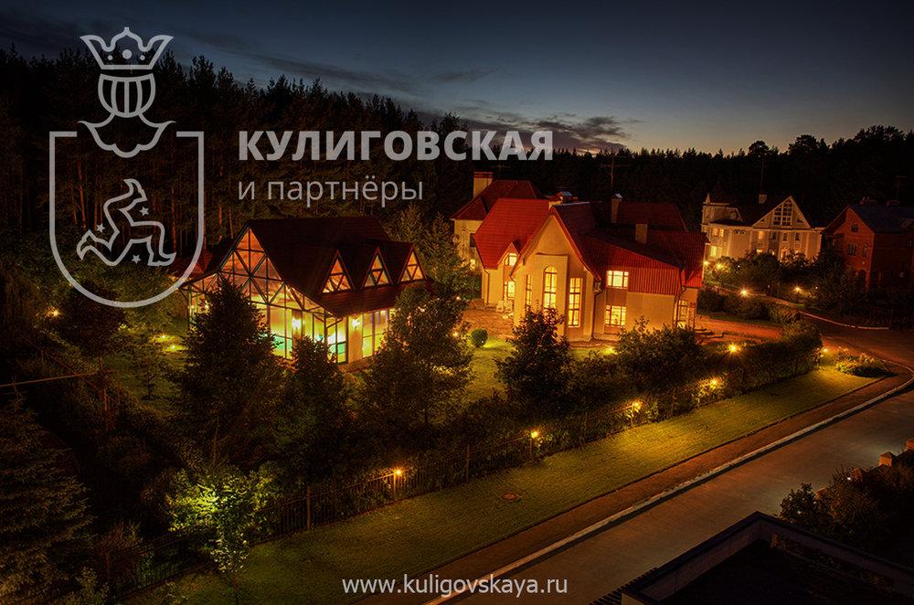 Екатеринбург, ул. Полянка, 11 (УНЦ) - фото коттеджа (1)