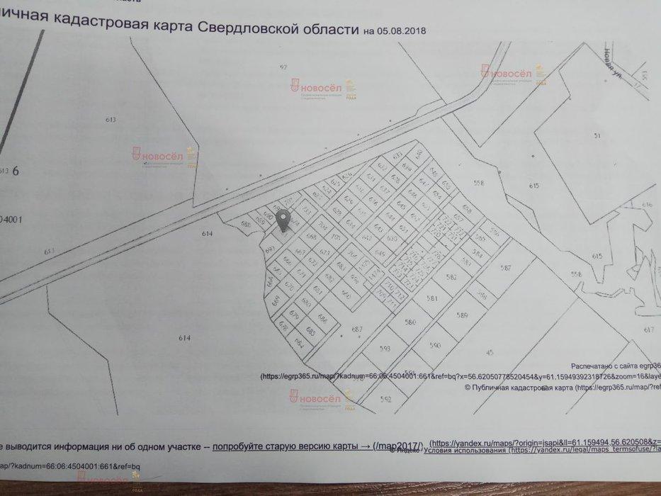 п. Колюткино, ул. поле № 3 (городской округ Белоярский) - фото земельного участка (1)