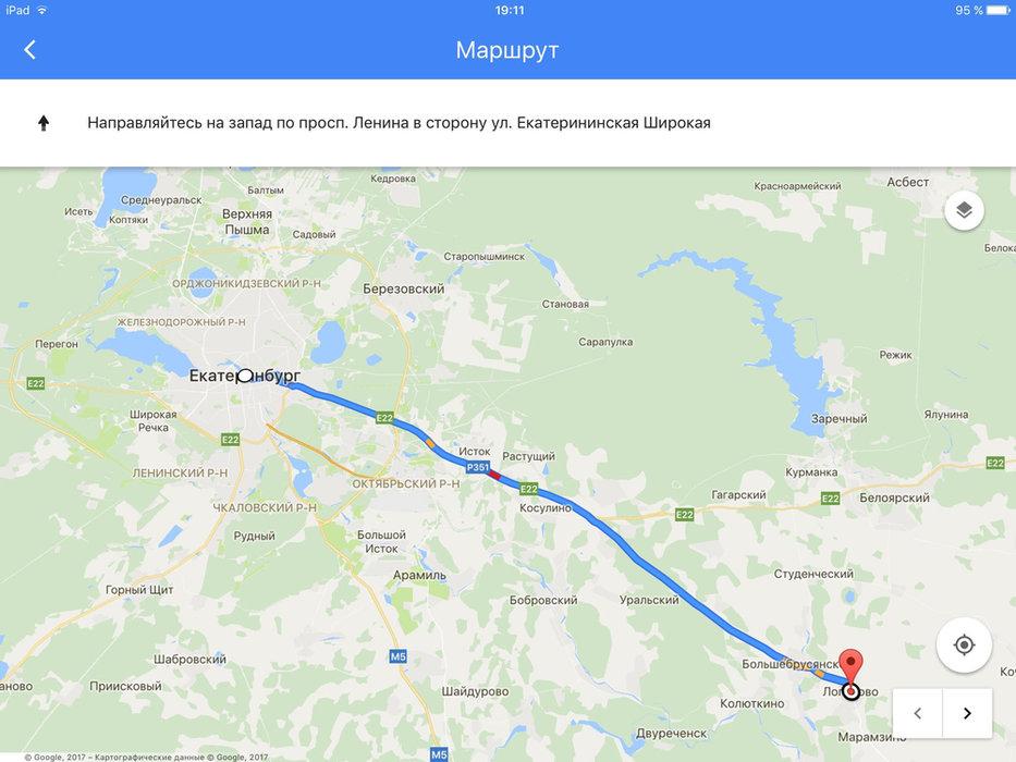 с. Логиново, ул. Фестивальная, 56 (городской округ Белоярский) - фото земельного участка (1)