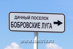 п. Бобровский, ул. Рябиновый, 5 (городской округ Сысертский) - фото земельного участка