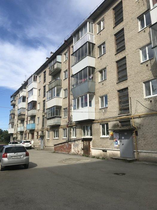 Екатеринбург, ул. Ялунинская, 2 - фото квартиры (1)