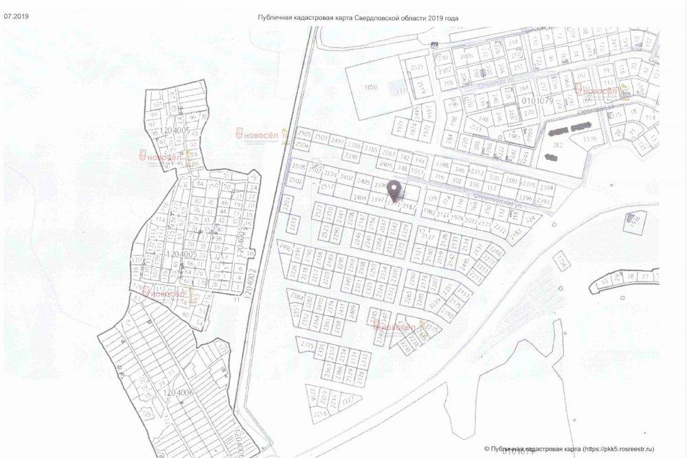 г. Ревда, ул. Сочинская (городской округ Ревда) - фото земельного участка (1)