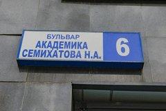 Екатеринбург, ул. Академика Семихатова, 6 (УНЦ) - фото квартиры