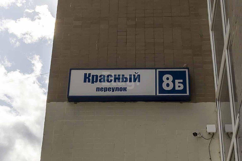 Екатеринбург, ул. Красный, 8б - фото квартиры (1)