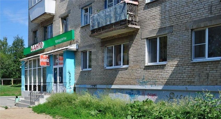 Екатеринбург, ул. Бородина, 4а (Химмаш) - фото квартиры (1)
