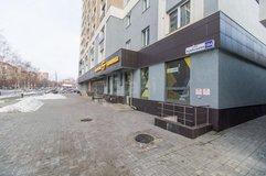 Екатеринбург, ул. Куйбышева, 159а - фото квартиры