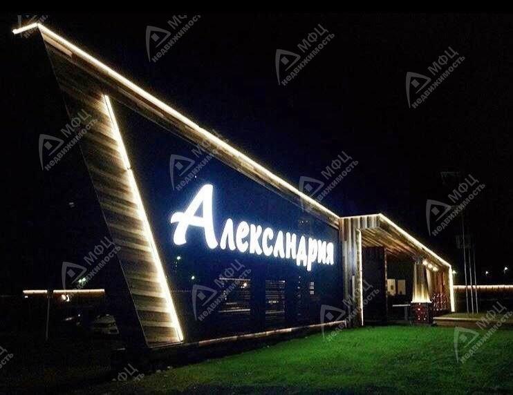 к.п. Александрия, ул. 12-я (городской округ Белоярский, д. Гусева) - фото земельного участка (1)