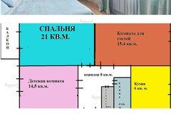 Екатеринбург, ул. Конотопская 2/а (Завокзальный) - фото квартиры