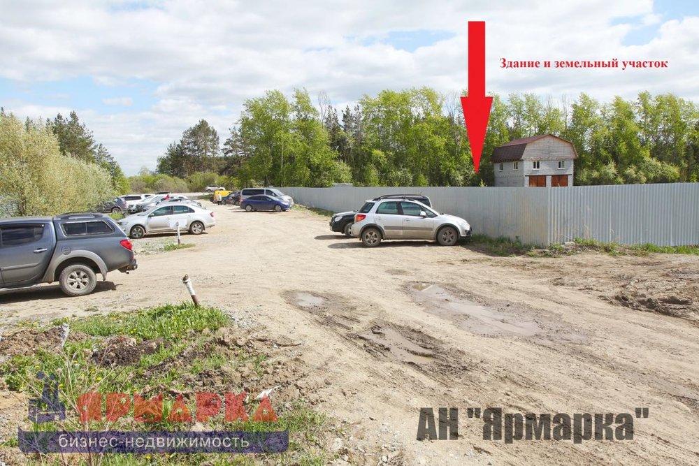 Екатеринбург, Арамильский тракт (Кольцово) - фото земельного участка (1)
