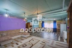 Екатеринбург, ул. Раздольная, 6 (М.Исток) - фото дома
