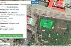 г. Сысерть, ул. Кузнецова (городской округ Сысертский) - фото земельного участка