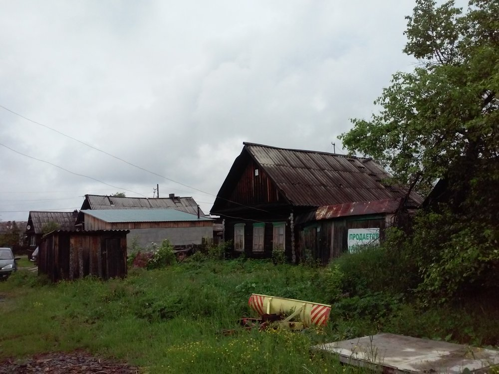 п. Привокзальный, ул. Зеленая , 75 (городской округ Верхотурский) - фото дома (1)