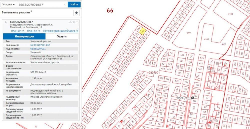 п. Монетный, ул. Спортивная, 19 (городской округ Березовский) - фото земельного участка (1)