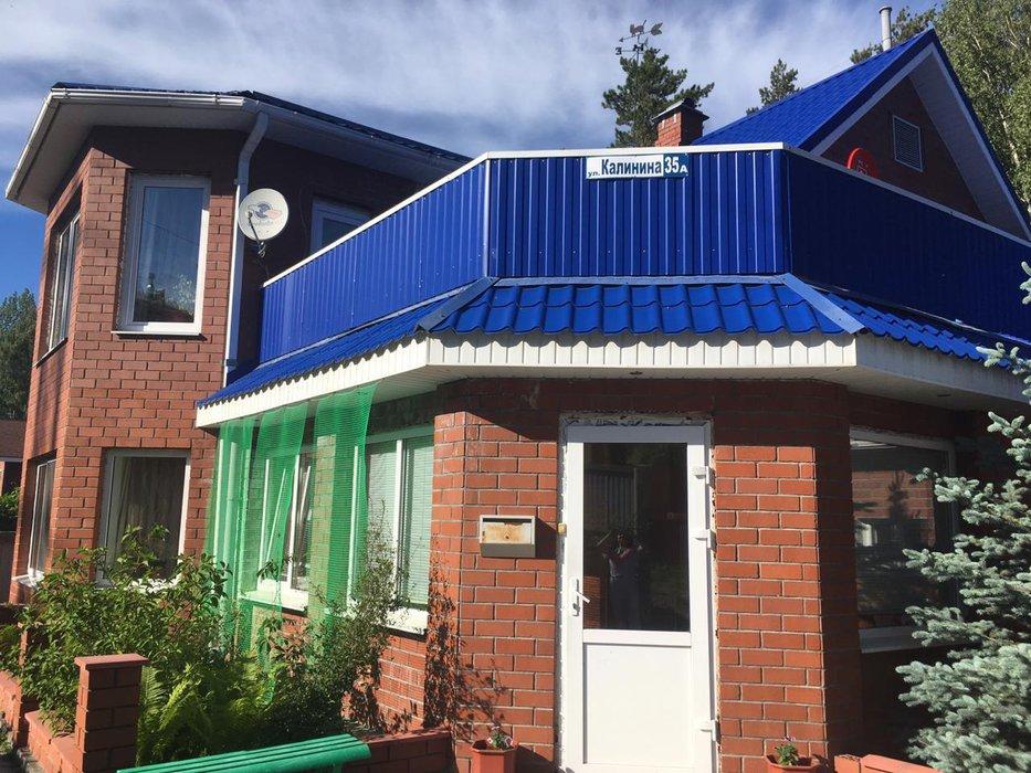 проектирование дома коттеджи в дегтярске с фото металл