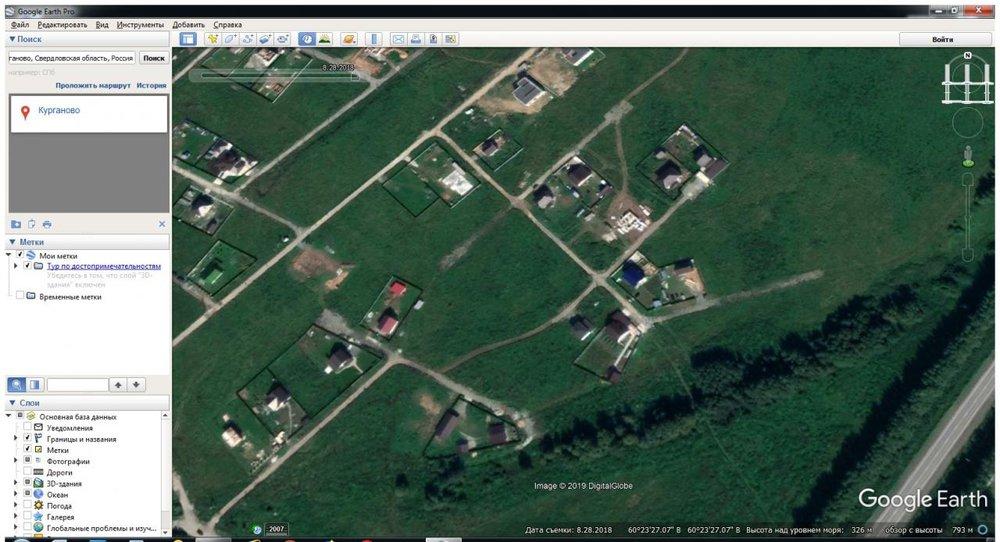 с. Курганово, ул. Рассветная, 10 (городской округ Полевской) - фото земельного участка (1)
