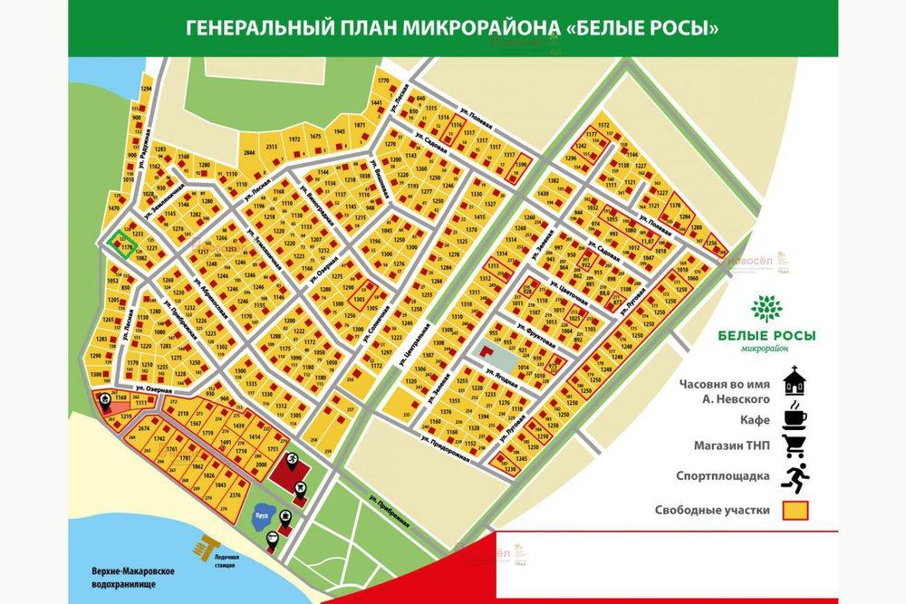 к.п. Белые Росы, ул. Прибрежная, 2 (городской округ Полевской, с. Курганово) - фото коттеджа (1)