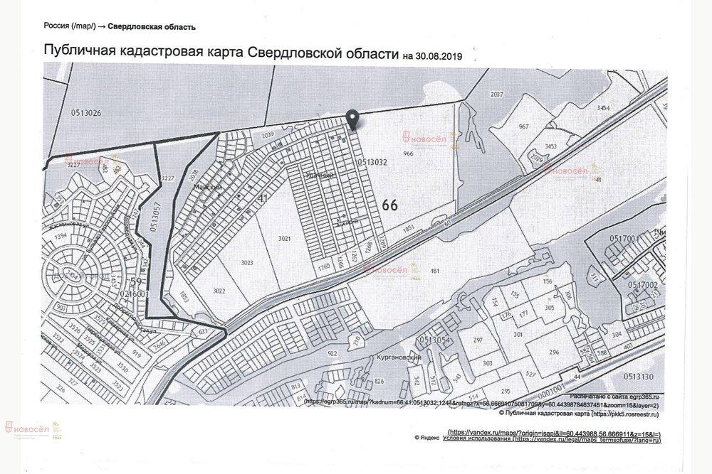 к.п. Удачный (г. Екатеринбург, п. Широкая речка) - фото земельного участка (1)