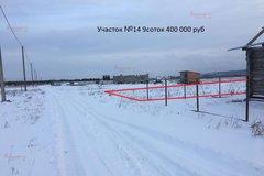 Екатеринбург - фото земельного участка