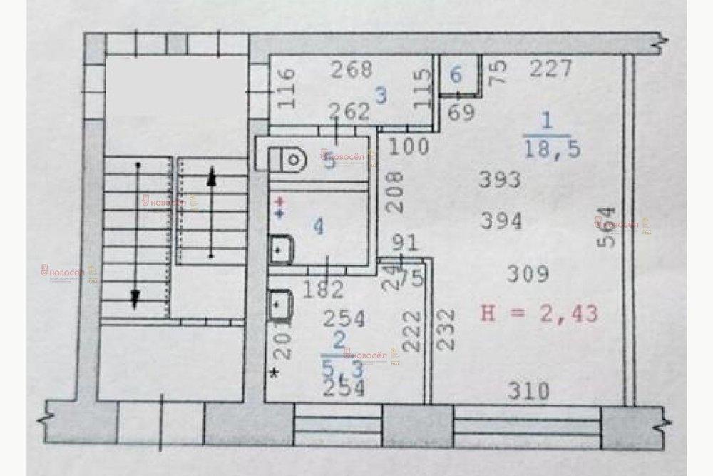 Екатеринбург, ул. Индустрии 94/б (Уралмаш) - фото квартиры (1)
