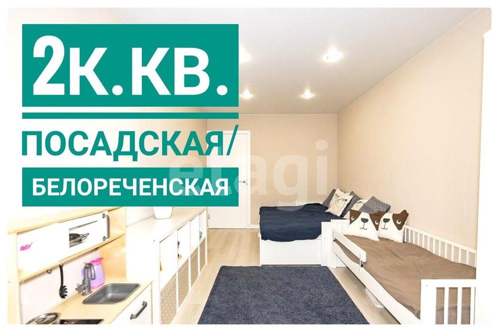 Екатеринбург, ул. Белореченская, 9 к 1 (Юго-Западный) - фото квартиры (1)