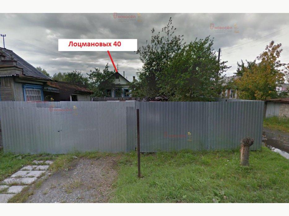 Екатеринбург, ул. Лоцмановых, 40 (ВИЗ) - фото земельного участка (1)