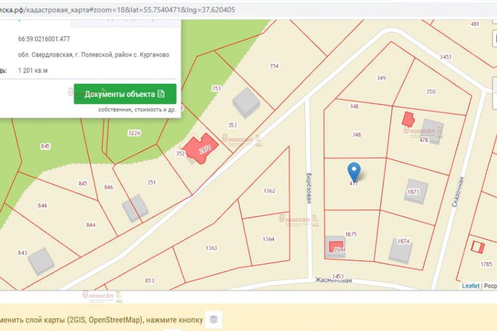 к.п. Добрый город, ул. Заповедная (городской округ Полевской, с. Курганово) - фото земельного участка (1)