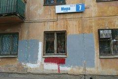 Екатеринбург, ул. Мира, 7 (Втузгородок) - фото квартиры