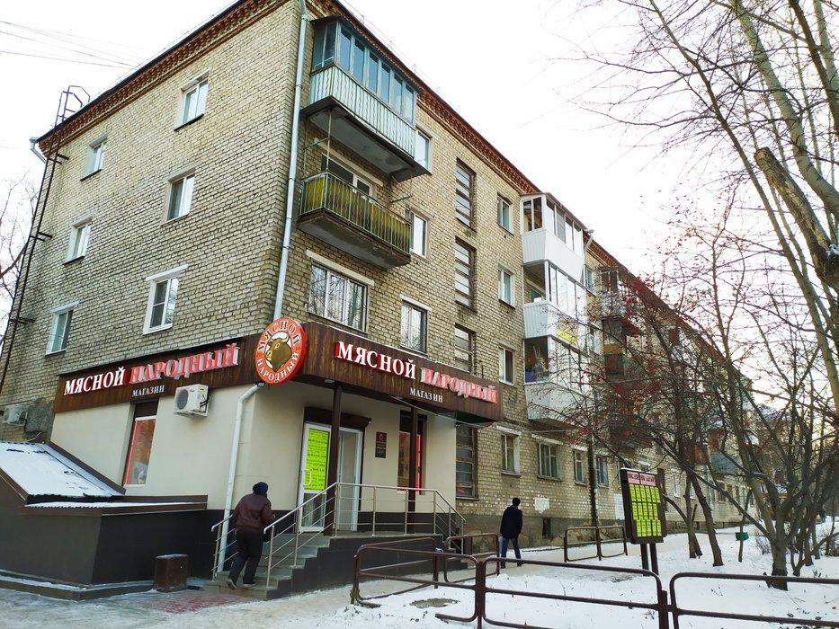 Екатеринбург, ул. Военная, 7А (Вторчермет) - фото квартиры (1)