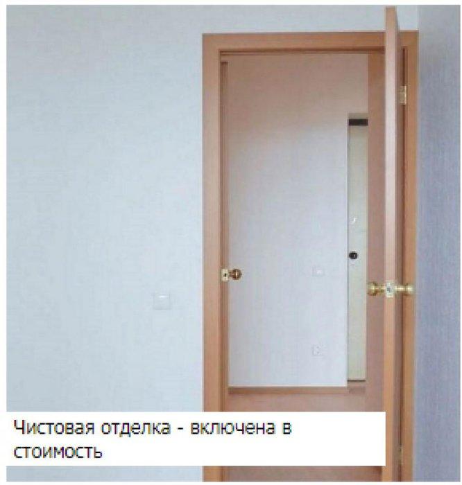 Екатеринбург, ул. Донбасская, 21 (Уралмаш) - фото квартиры (1)