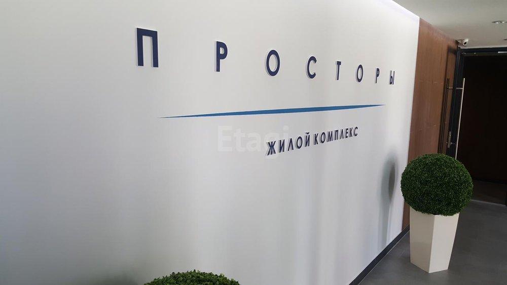 Екатеринбург, ул. Водоемная, 80 к 1 (Уктус) - фото квартиры (1)