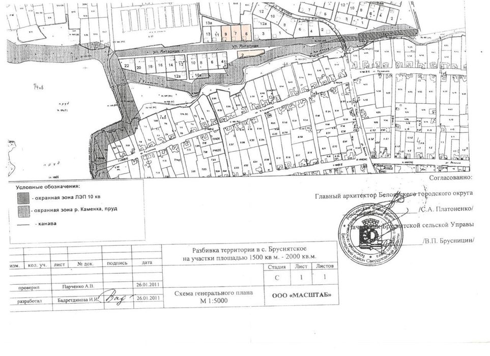 с. Бруснятское, ул. Янтарная, 7 (городской округ Белоярский) - фото земельного участка (1)