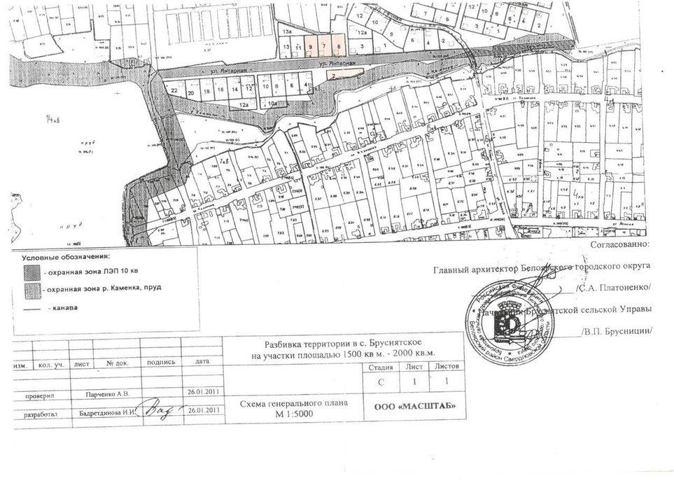 с. Бруснятское, ул. Янтарная, 5 (городской округ Белоярский) - фото земельного участка (1)